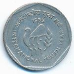 Индия, 1 рупия (1985 г.)