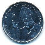 Конго, Демократическая республика, 1 франк (2004 г.)