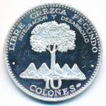 Коста-Рика, 10 колон (1970 г.)