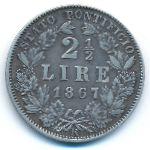 Папская область, 2 1/2 лиры (1867 г.)