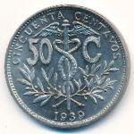 Боливия, 50 сентаво (1939 г.)