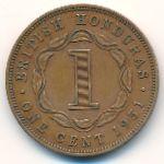 Британский Гондурас, 1 цент (1951 г.)