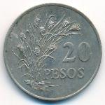 Гвинея-Бисау, 20 песо (1977 г.)