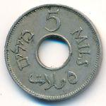 Палестина, 5 мил (1939 г.)