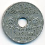 Ливан, 1 пиастр (1936 г.)