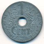 Французский Индокитай, 1 цент (1941 г.)