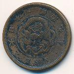 Япония, 2 сена (1876 г.)