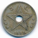 Бельгийское Конго, 5 сентим (1921 г.)