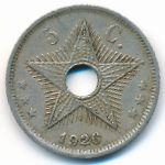 Бельгийское Конго, 5 сентим (1926 г.)