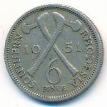 Южная Родезия, 6 пенсов (1951 г.)