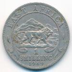 Восточная Африка, 1 шиллинг (1949 г.)