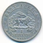 Восточная Африка, 1 шиллинг (1952 г.)