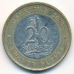 Маврикий, 20 рупий (2007 г.)