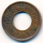 Британская Индия, 1 пайса (1945 г.)