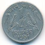 Индия, 1/4 рупии (1951 г.)