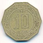 Алжир, 10 динаров (1981 г.)
