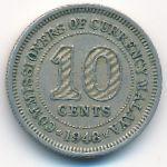 Малайя, 10 центов (1948 г.)