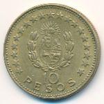 Уругвай, 10 песо (1965 г.)