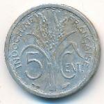 Французский Индокитай, 5 центов (1946 г.)