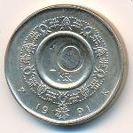 Норвегия, 10 крон (1991 г.)