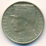 ЧСФР, 10 крон (1991 г.)