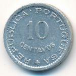Сан-Томе и Принсипи, 10 сентаво (1971 г.)