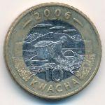 Малави, 10 квача (2006 г.)