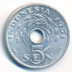 Индонезия, 5 сен (1951 г.)
