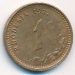 Родезия, 1 цент (1977 г.)