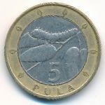 Ботсвана, 5 пул (2000 г.)