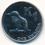 Замбия, 1 квача (2012 г.)