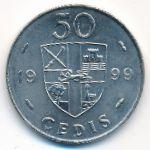 Гана, 50 седи (1999 г.)