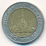 Таиланд, 10 бат (1992 г.)