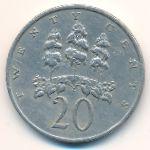 Ямайка, 20 центов (1969 г.)