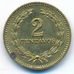 Сальвадор, 2 сентаво (1974 г.)