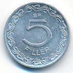 Венгрия, 5 филлеров (1965 г.)