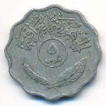 Ирак, 5 филсов (1971 г.)