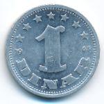 Югославия, 1 динар (1963 г.)