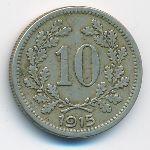 Австрия, 10 геллеров (1915 г.)