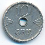 Норвегия, 10 эре (1951 г.)