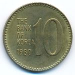 Южная Корея, 10 вон (1980 г.)