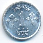 Пакистан, 1 пайса (1975 г.)
