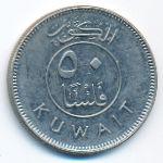 Кувейт, 50 филсов (2007 г.)