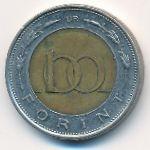Венгрия, 100 форинтов (1996 г.)