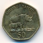 Танзания, 50 шиллингов (2015 г.)