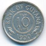 Гайана, 10 центов (1990 г.)