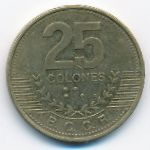 Коста-Рика, 25 колон (2007 г.)