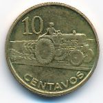 Мозамбик, 10 сентаво (2006 г.)