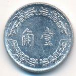 Тайвань, 1 чао (1970 г.)
