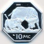 Афар, 10 долларов (2020 г.)